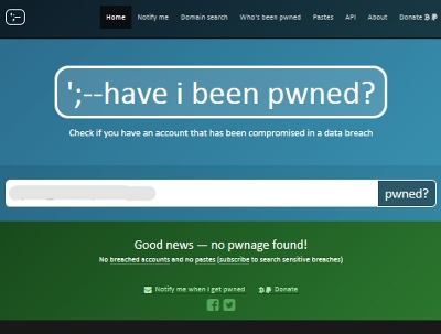 Have I Been Pwned? 結果画面(セーフの場合)
